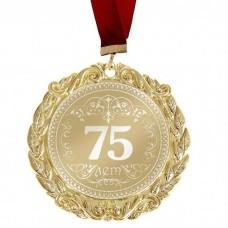 Сувенир Медаль с лазерной гравировкой С Днем Рождения 75 лет