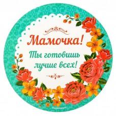 """Сувенир Коврик для резки """"Мамочка"""""""