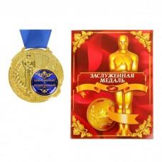 """Сувенир Медаль с Оскаром """"Единственный и неповторимый"""" в дипломе"""