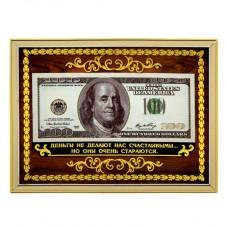 Сувенир Деньги в рамке 100$
